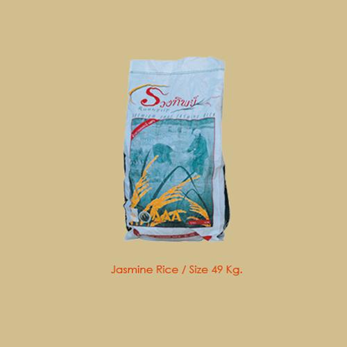 Ruangtip Brand size 49kg. (Jasmine Rice)_2