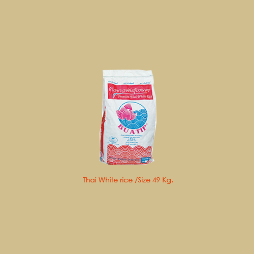 Buatip brand Thai White Rice size 49kg._2
