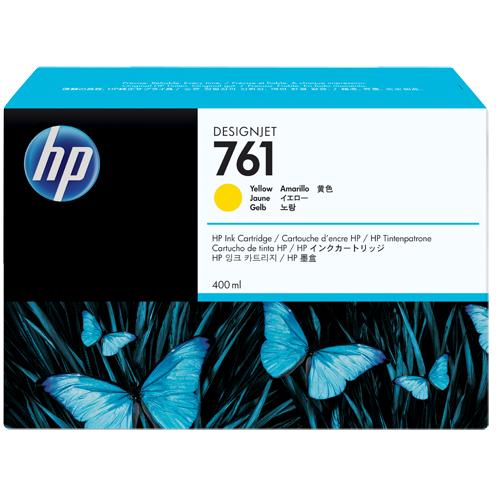 HP CM992A YELLOW_2