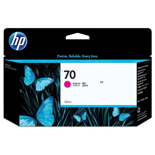 HP C9453A MAG #70_2