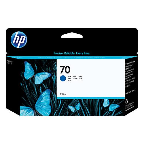 HP C9458A BLUE(130ML) #70_2