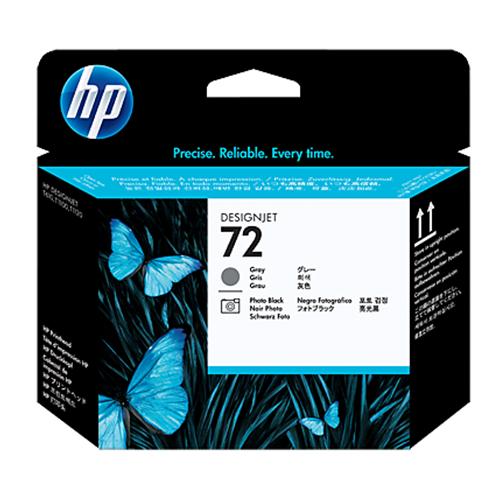 HP C9380A GR & PBK #72_2