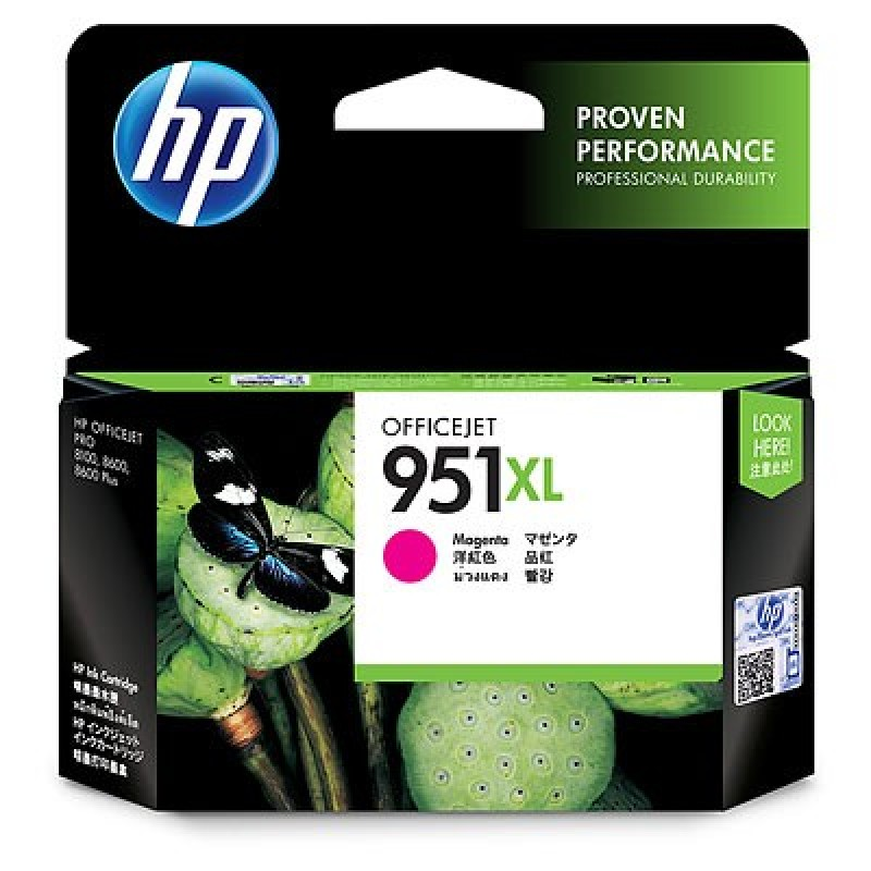 HP CN047A XL MAG #951_2