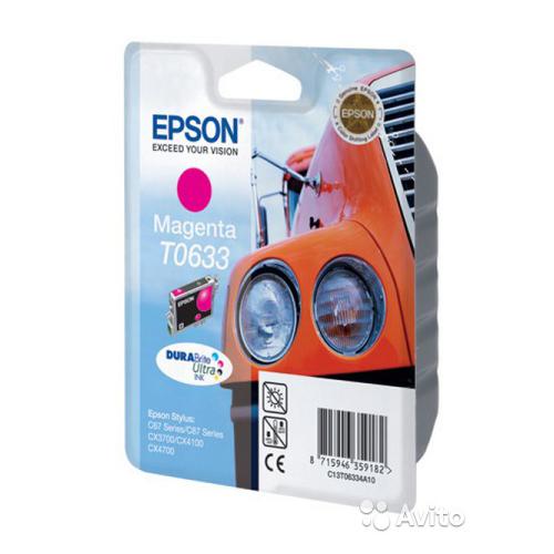 EPSON T0633 Magenta_2