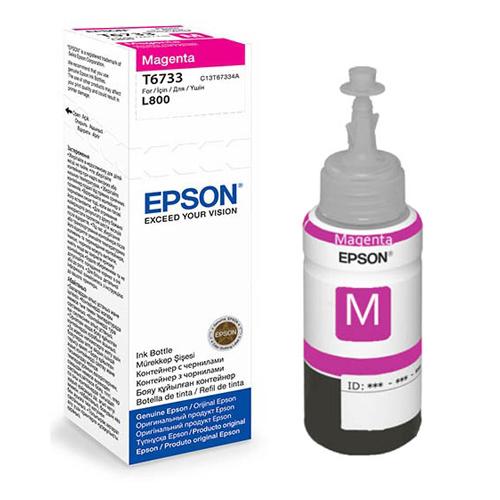 EPSON T-6733 MAGENTA 70ML_2