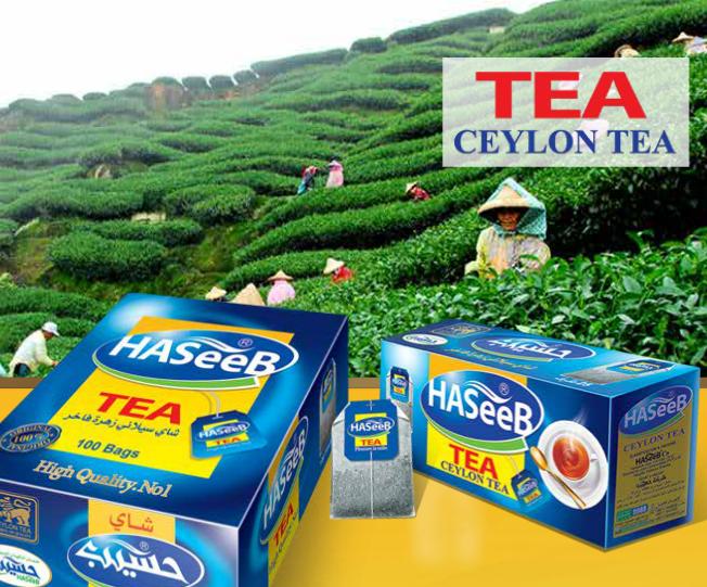 Haseeb ceylon tea