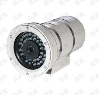30m IR fixed carbon steel 700TVL ⅡC_2