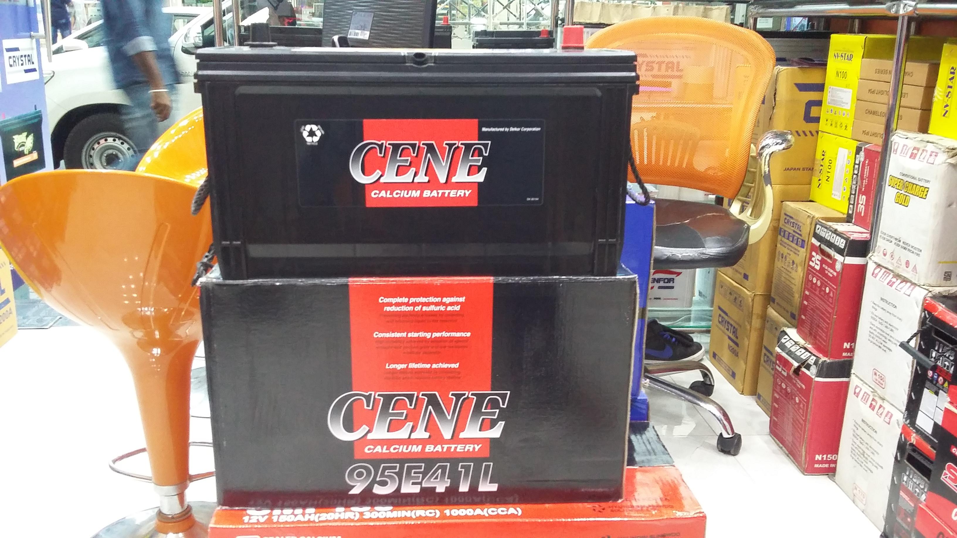 CENE Battery 95E41L.  100Ah_2