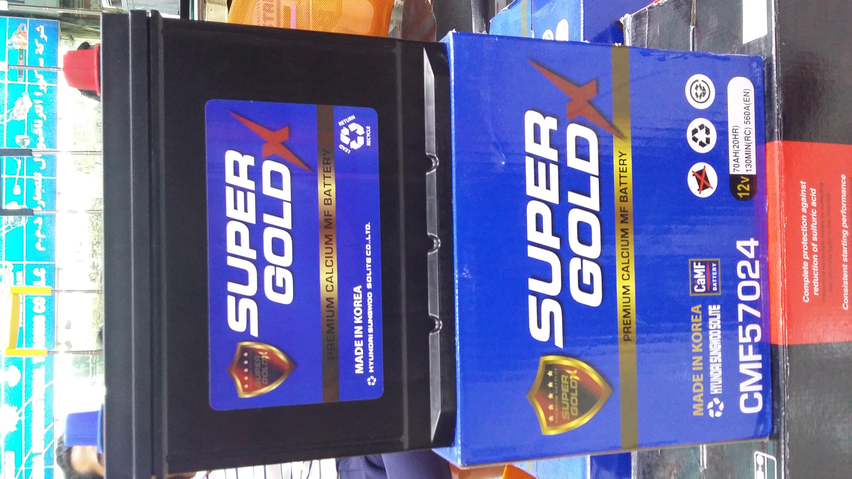 Super Gold Battery 57024.  70Ah_2