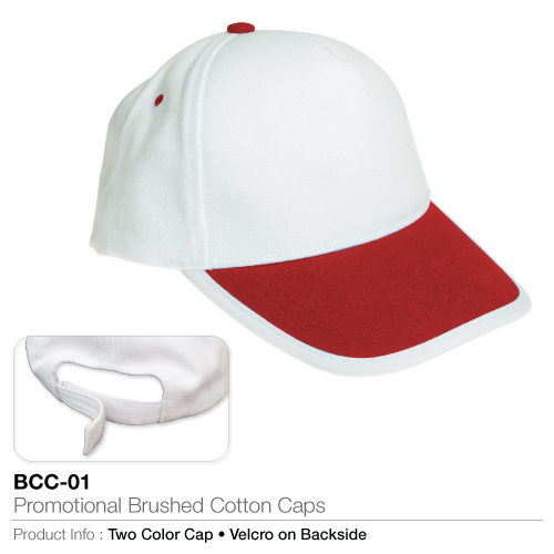 Promotional Brushed Cotton Cap  (BCC-01)_2