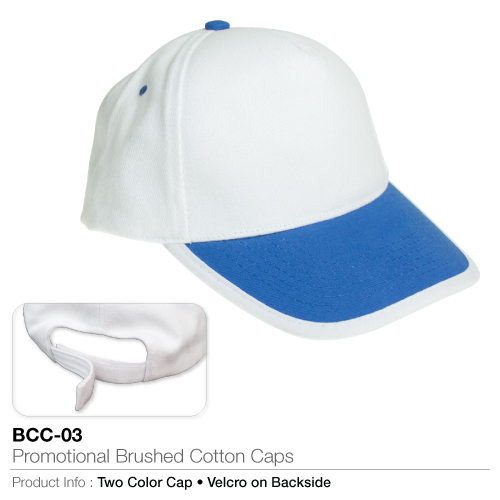 Promotional Brushed Cotton Cap  (BCC-03)_2
