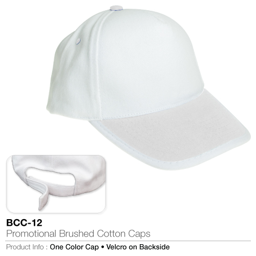 Promotional Brushed Cotton Cap  (BCC-12)_2