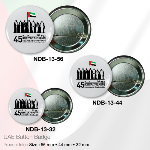Uae button badge (ndb-13)