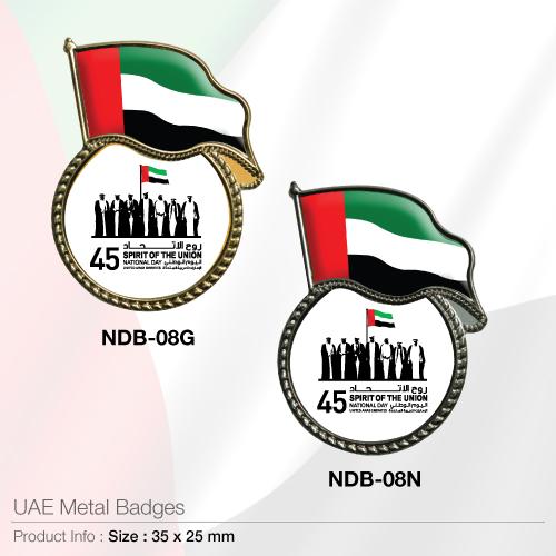 Uae metal badges (ndb-08)