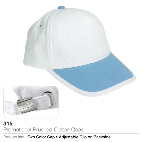 Promotional Brushed Cotton Caps (315)_2