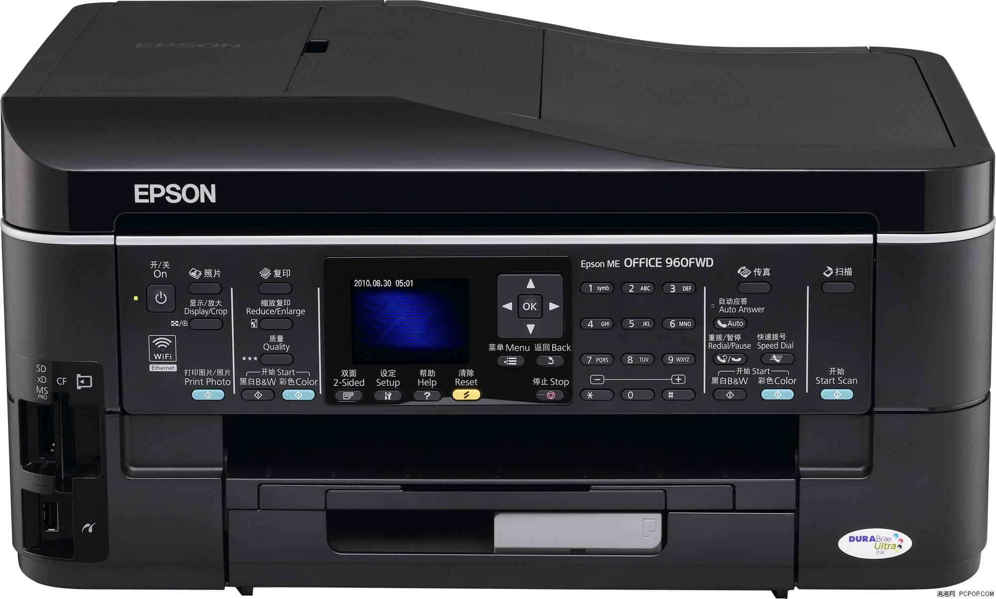 Epson - ME Office 960FWD_2