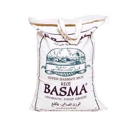 Premium Basmati Rice_2