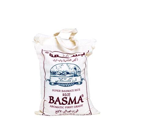 Premium Basmati Rice_3