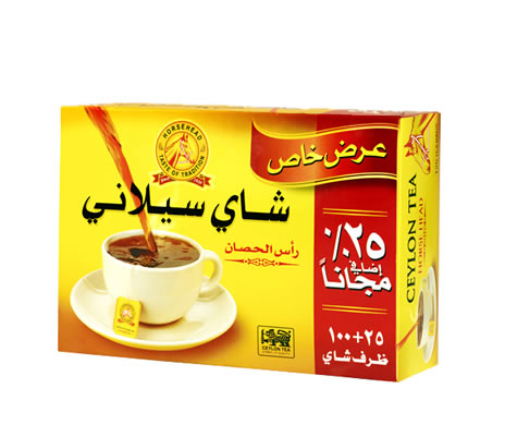 Ceyleon Tea - Black Tea in Tea Bags_2