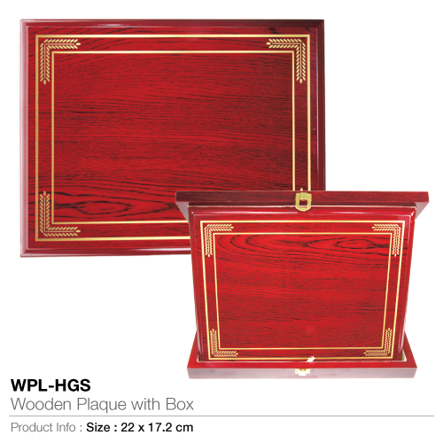 Wooden-plaque box wpl-hgs