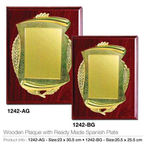 Wooden-Plaque with ready Made Spanish Plate 1242-AG-BG