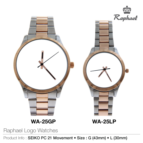 Raphael logo watches wa-25gp