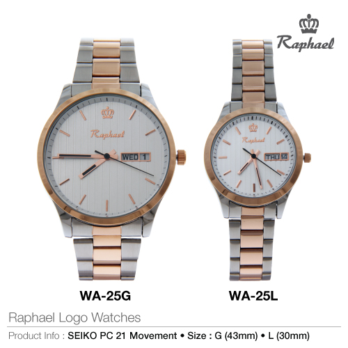 Raphael logo watches wa-25g
