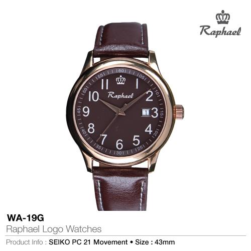 Raphael logo watches wa-19g