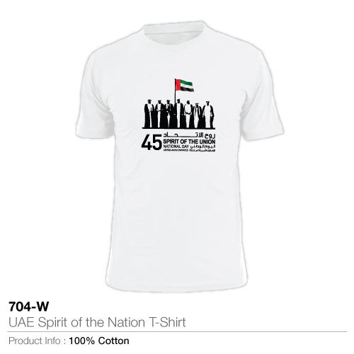 Uae spirit of the nation t-shirts - 704-w