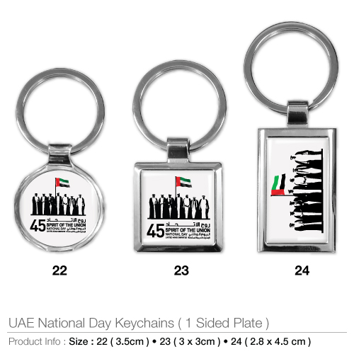 Uae national day keychains- 1 sided plate