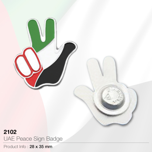 UAE Peace Sign Badges- 2102