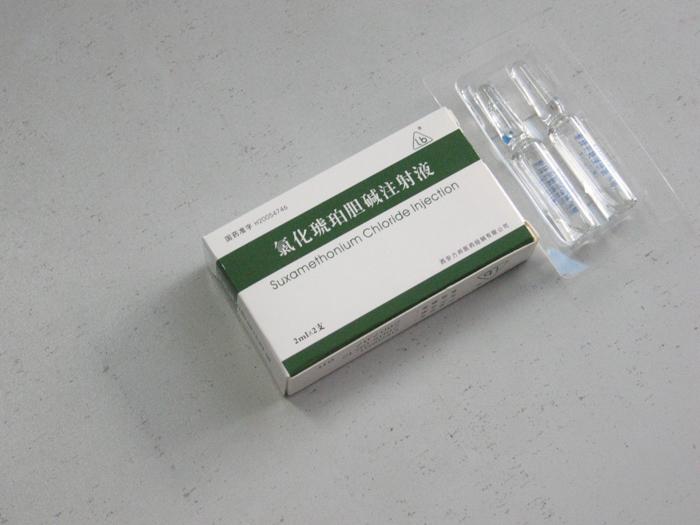 Suxamethonium chloride injection