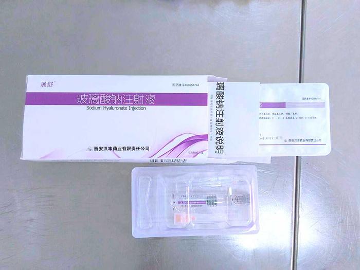 Sodium Hyaluronate Injection_2