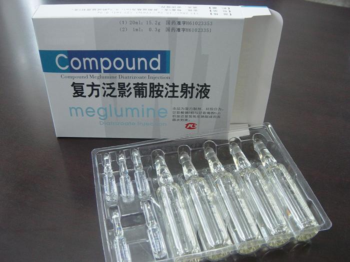 Diatrizoate Meglumine and Diatrizoate Sodium Injection_2