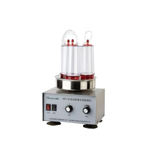 HTY-602 Sterility Test Pump_2