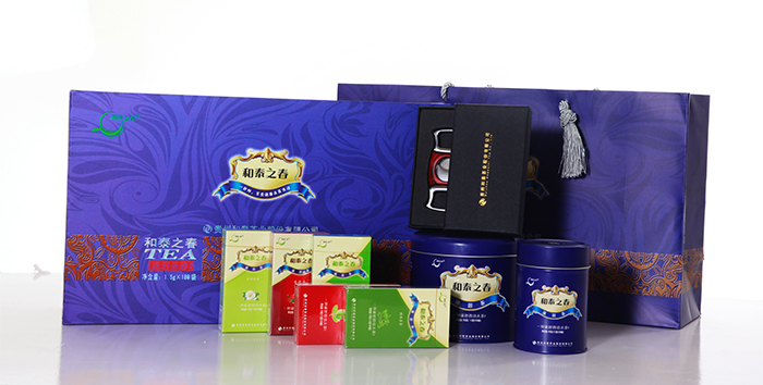 Boutique gift box_2