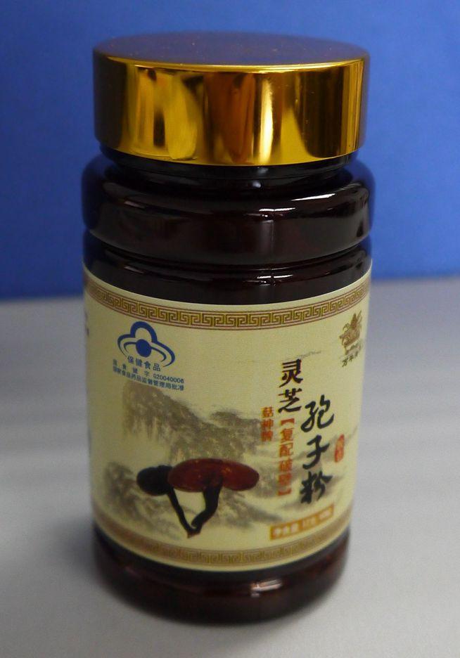 Ganoderma lucidum spore powder_2